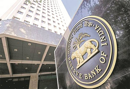 RBI Ups Repo Rate to 6.25% after Four-And-A-Half Years; Get Ready To Pay More on Your Home, Auto Loans Soon